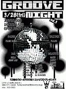 ★GROOVE NIGHT★沖縄 クラブ