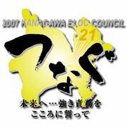 JC神奈川ブロック 会員大会