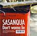 sasanqua
