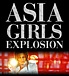 ASIA GIRLS EXPLOSION