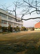 北茨城市立関南小学校