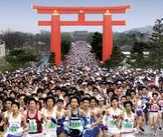 京都シティーハーフマラソン