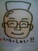 いわし屋(名古屋 居酒屋)