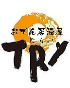 TRY(トライ)小岩 居酒屋