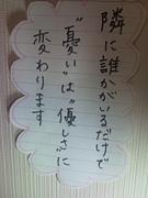 韓国で働く日本人女★の会