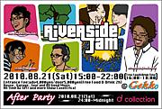 2011_GW_Riverside Jam