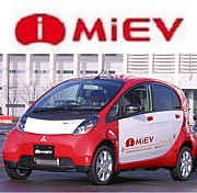 【 i MiEV 】