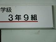 【20年度卒業】309☆friends