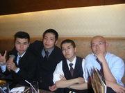 2005年清風福祉の会