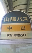 神戸外大★英米1回A★オホホ組