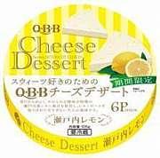 Q・B・Bチーズデザート