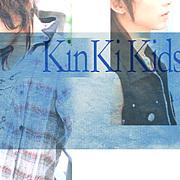 踊る彼らも好きだけど*KinKi*