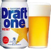 Draft one ☆