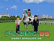 ダービースタリオン DS