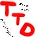 TTD〜ティティディー〜