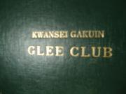 関西学院グリークラブ