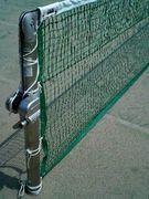BOST TENNIS ORANGE!!