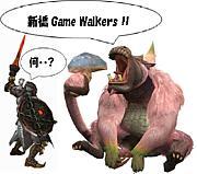新橋 Game Walkers