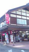 花山亭/hanayamatei