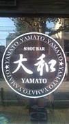 相模原 Shot Bar YAMATO