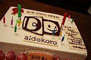 aidokoro