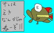 ★赤ヒレ☆大好き★