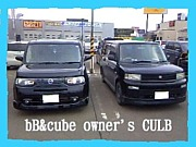 bB&cube☆owner's CLUB.