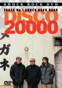 DISCO20000
