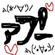 ヾ(´・∀・`)ノァプー