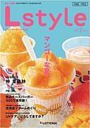 ☆Lstyle☆