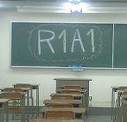 平成19年度R1A1クラス