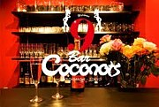 9 (coconots)