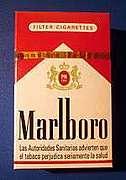 煙草がないと生きていけません!!