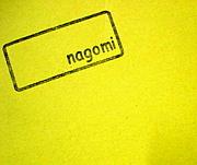 nagomi/なごみ