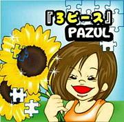 PAZUL