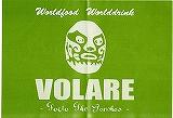 VOLARE 〜Trio The Panchos〜