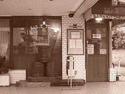 Kitchen and Bar えび屋