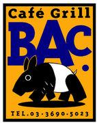 カフェグリル BAC