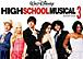 ★HIGH SCHOOL MUSICAL 3 ★