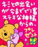 TESS津田塾大学英語会
