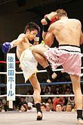 広島キックボクシングサークル