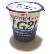 LG21deピロリ殺