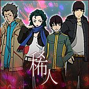 稀人-マレビト-【Pts】