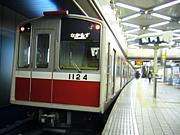 大阪市交通局御堂筋線10系