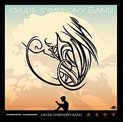 Crude Symphony Band