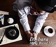 """DJ bara""""Speaker Bluez"""""""