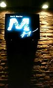 MusicBar M-frog