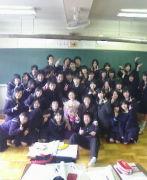 高志3−11(スーパー文系)