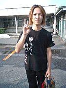 海野康志郎 【4324】