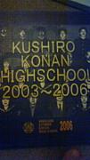 釧路江南2006年卒